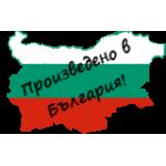 Български - Пещера